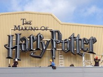 Harry Potter Studios Logo